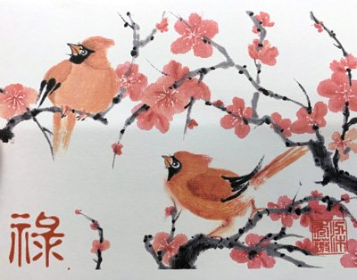 Mei Leung Chinese ink brush cardinal illustration